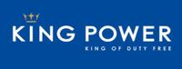 kingpower คูปอง & ลดราคา