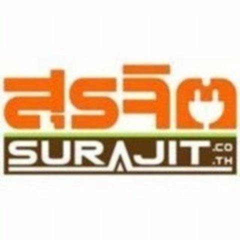 surajit คูปอง