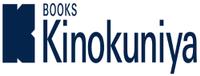 kinokuniya คูปอง
